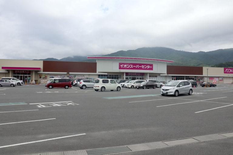 イオンスーパーセンター陸前高田
