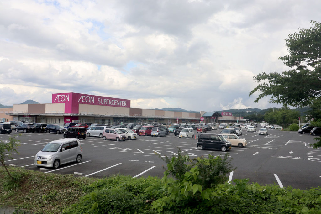 イオンスーパーセンター一関